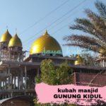 kubah masjid Solok